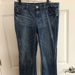 Curvy bootcut jeans w/minor aesthetic distressing